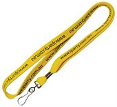 Printed Promotional Lanyards